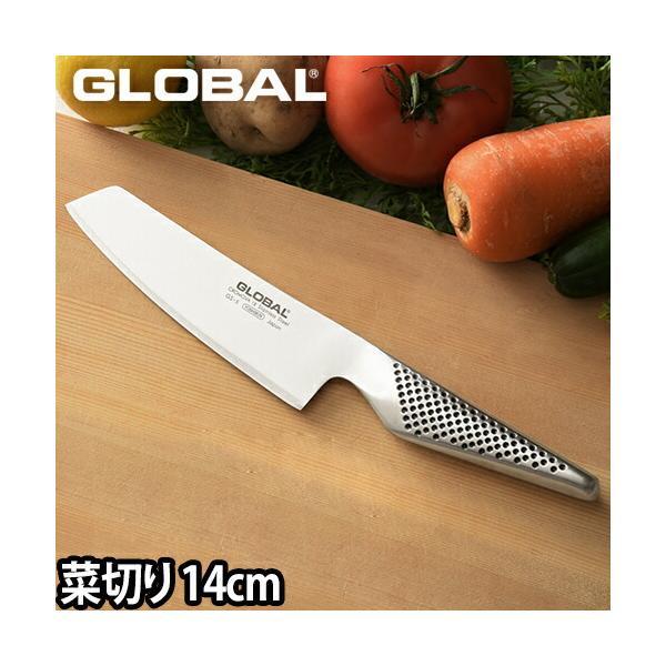 包丁グローバル菜切りGS-5
