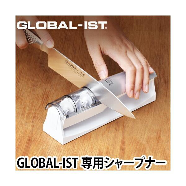 包丁研ぎGLOBAL-ISTグローバルイストシャープナーGSS-03