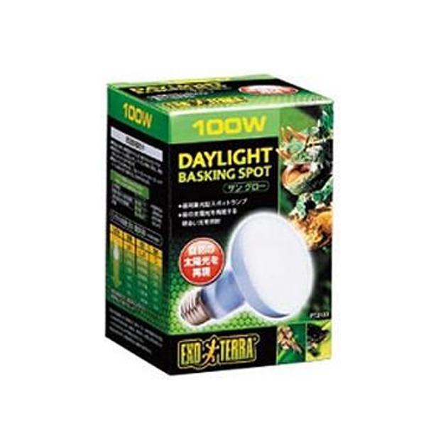 GEX サングローバスキングスポットランプ 100W PT-2133 『爬虫類 ランプ』