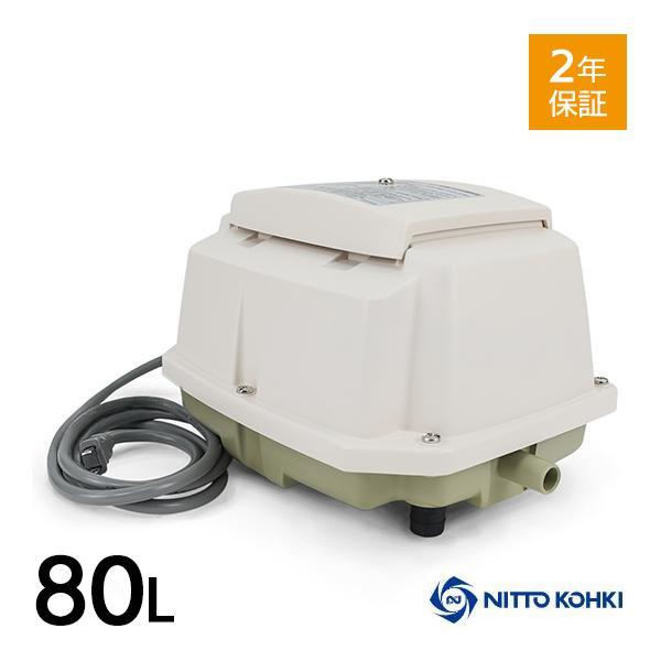 日東工器メドーLA-80E