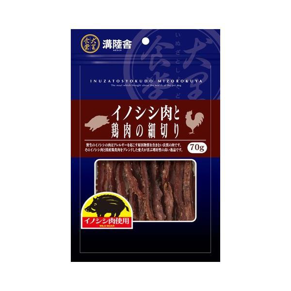 サポート 溝陸舎 国産イノシシ肉と鶏肉の細切り 70g