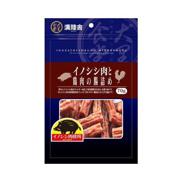 サポート 溝陸舎 国産イノシシ肉と鶏肉の腸詰 70g