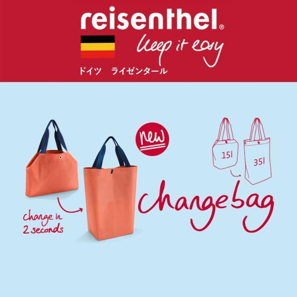 ライゼンタール チェンジバッグ フレッシュ REISENTHEL CHANGE BAG FLESH [5622]