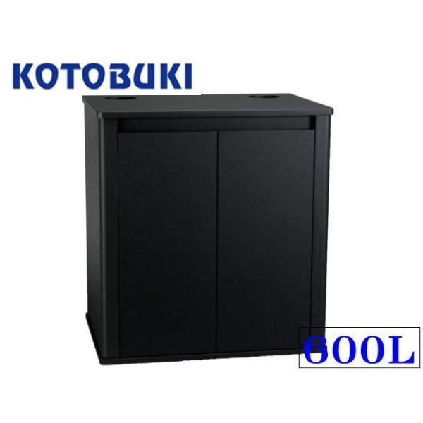 コトブキ プロスタイル 600Lブラック 60cm水槽用 水槽台 管理160