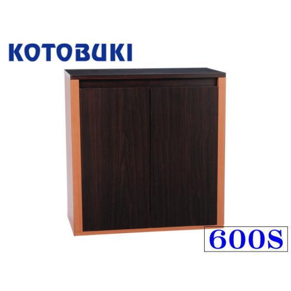 コトブキ プロスタイル 600S木目 60cm水槽用 水槽台 管理140