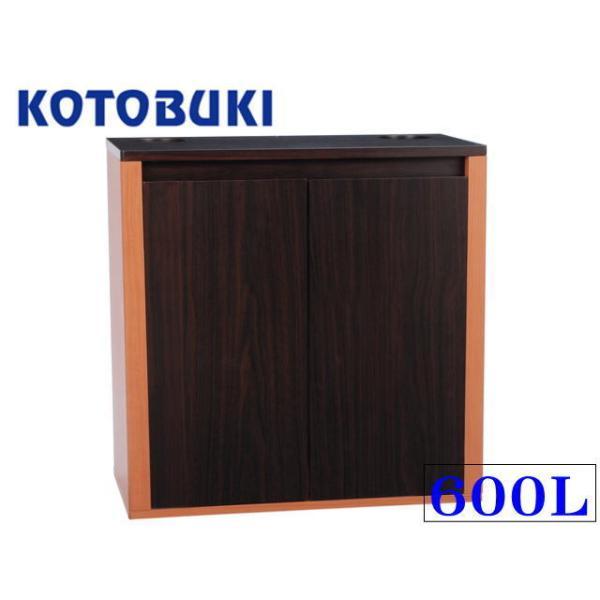 コトブキ プロスタイル 600L木目 60cm水槽用 水槽台 管理160
