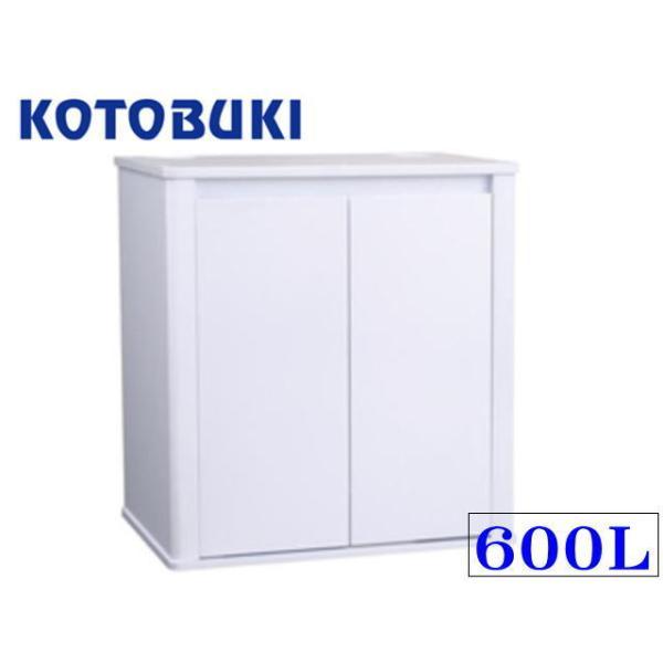 コトブキ プロスタイル 600Lホワイト 60cm水槽用 水槽台 管理160