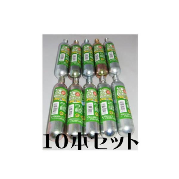ゼンスイ ecoxbon エコボン 10本セット CO2ボンベ 管理60