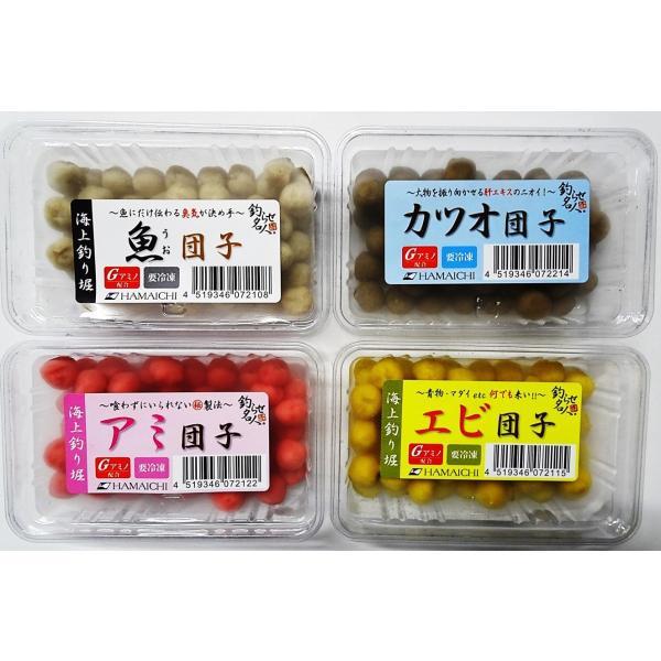 HAMAICHI魚団子/エビ団子/アミ団子/カツオ団子約50g海上釣り堀用ダンゴエサ冷凍商品
