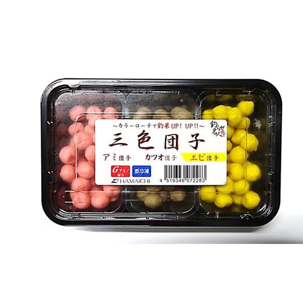 HAMAICHI三色団子(アミ団子/カツオ団子/エビ団子)各30g入人気の3色セット≪冷凍商品≫