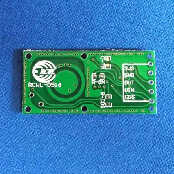 マイクロ波レーダーセンサー RCWL-0516 aquamix 02