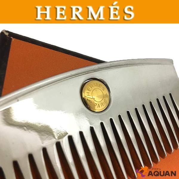 HERMES エルメス セリエ 櫛 くし コーム ヘアアクセサリー シルバー