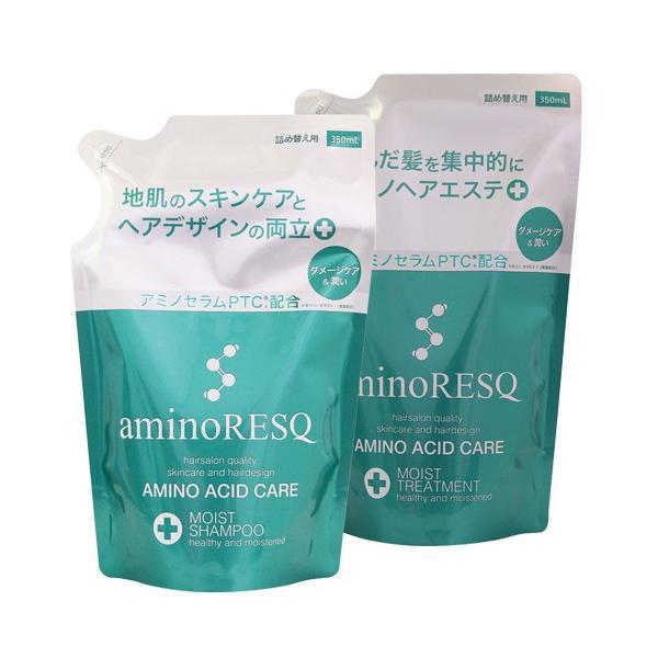 アミノレスキュー/シャンプー・トリートメントセット(詰替)【アミノレスキュー(aminoresq)】アミノ酸シャンプー 詰め替え|aquanoa