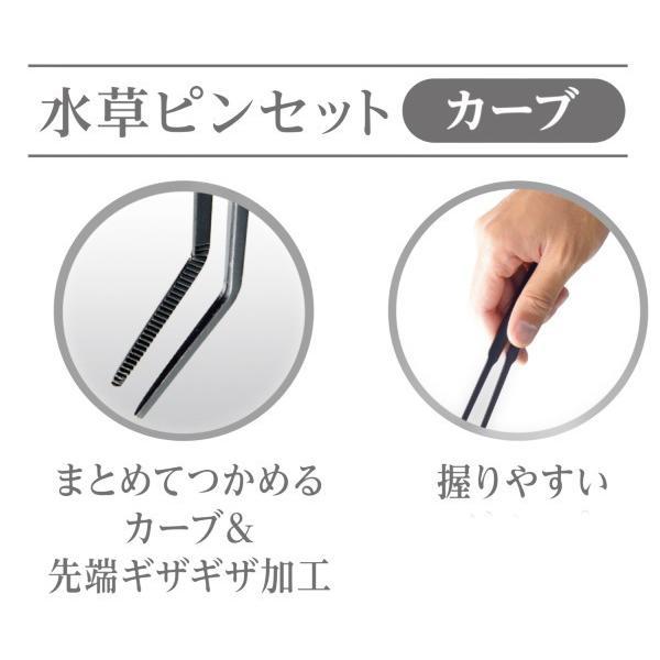 GEX 水草ピンセット カーブ|aquapet