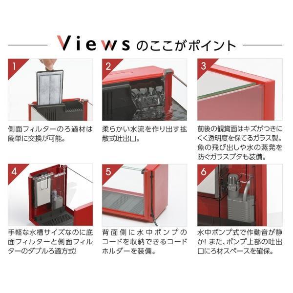 コトブキ ビュース ホワイト ガラス水槽セット (サイズ:W320xD180xH222mm 10L)|aquapet|02