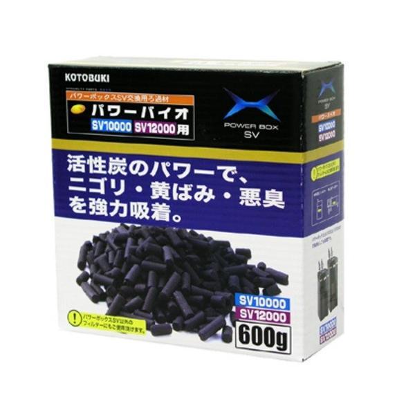 コトブキ パワーバイオSV1000・1200用 600g【9/30まで3980円以上送料無料】