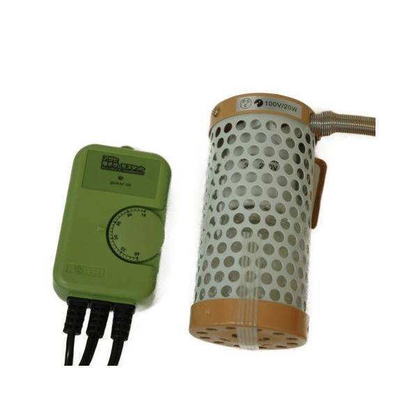 電子サーモスタット+保温電球20Wカバー付き 保温セット|aquapet|02