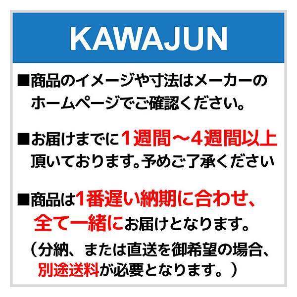 KAWAJUNハンガーシステムキッチンペーパーホルダーKC-043-XC(KC043XC)