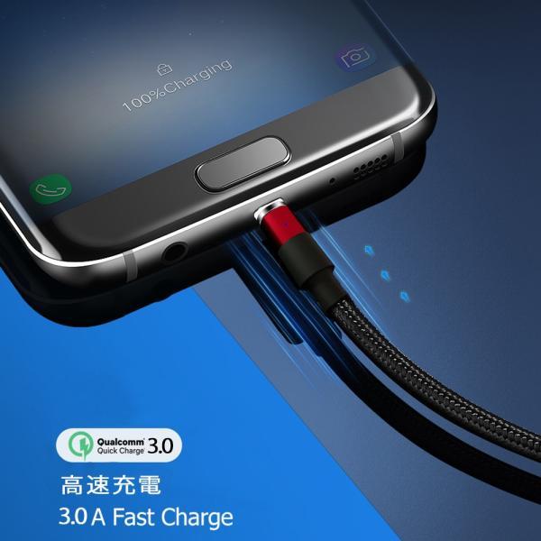 充電ケーブル ライトニングケーブル Micro USB Type C ケーブル 2.4A急速充電 高速データ転送 USB同期&充電 高耐久 磁石 マグネット式 ar-roman 05