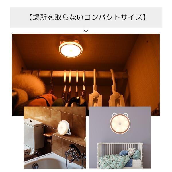 LEDライト 人感センサーライト 照明 屋内  LED 自動点灯 停電 玄関 階段 廊下 乾電池 フットライト防犯 災害 非常灯 電球色|ar-roman|13