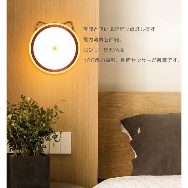 LEDライト 人感センサーライト 照明 屋内  LED 自動点灯 停電 玄関 階段 廊下 乾電池 フットライト防犯 災害 非常灯 電球色|ar-roman|16
