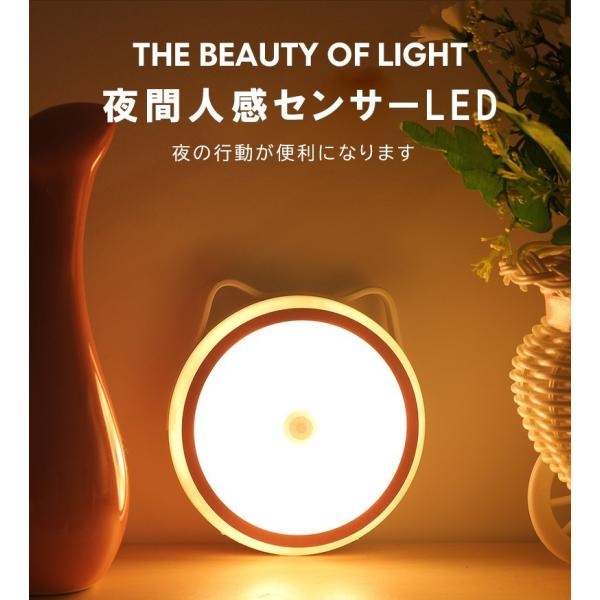 LEDライト 人感センサーライト 照明 屋内  LED 自動点灯 停電 玄関 階段 廊下 乾電池 フットライト防犯 災害 非常灯 電球色|ar-roman|05