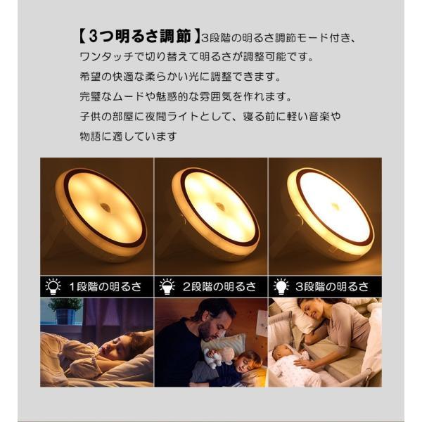LEDライト 人感センサーライト 照明 屋内  LED 自動点灯 停電 玄関 階段 廊下 乾電池 フットライト防犯 災害 非常灯 電球色|ar-roman|07
