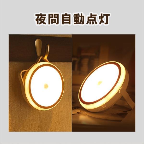 LEDライト 人感センサーライト 照明 屋内  LED 自動点灯 停電 玄関 階段 廊下 乾電池 フットライト防犯 災害 非常灯 電球色|ar-roman|10