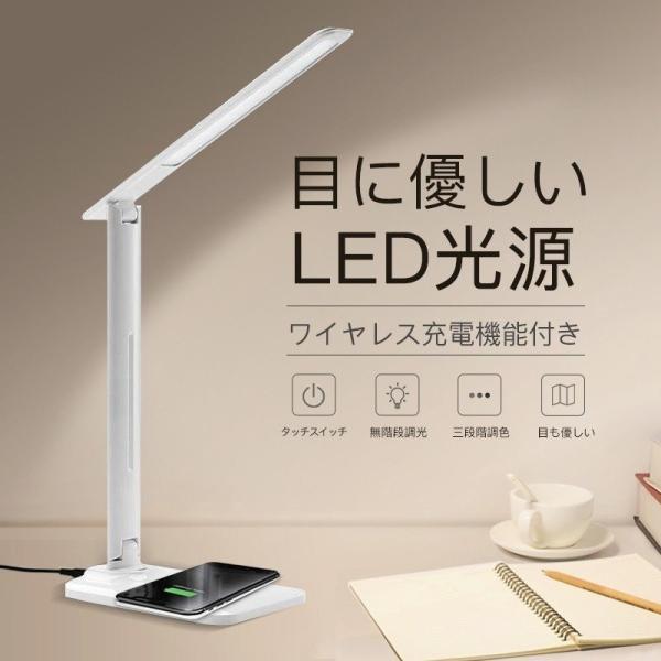 デスクライト 卓上ライト LED おしゃれ 目に優しい スタンド 照明 電気スタンド デスクスタンド テーブルスタンド 勉強 学習机|ar-roman