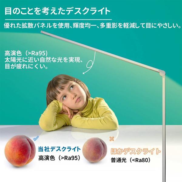 デスクライト LED おしゃれ 目に優しい 子供 学習机 勉強 電気スタンドライト 卓上デスクライト 明るさ調整 5段階調色 10段階調光 折り畳み式 テーブルスタンド ar-roman 10