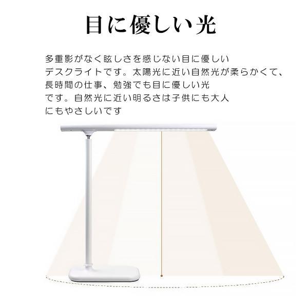 デスクライト LED タッチセンサー 360°回転可能 おしゃれ 目に優しい 学習机 勉強 防災グッズ 電気スタンド 卓上ライト 明るさ調整 折り畳み式 取り外し可能|ar-roman|12