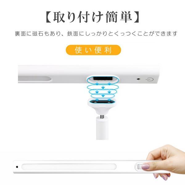 デスクライト LED タッチセンサー 360°回転可能 おしゃれ 目に優しい 学習机 勉強 防災グッズ 電気スタンド 卓上ライト 明るさ調整 折り畳み式 取り外し可能|ar-roman|13