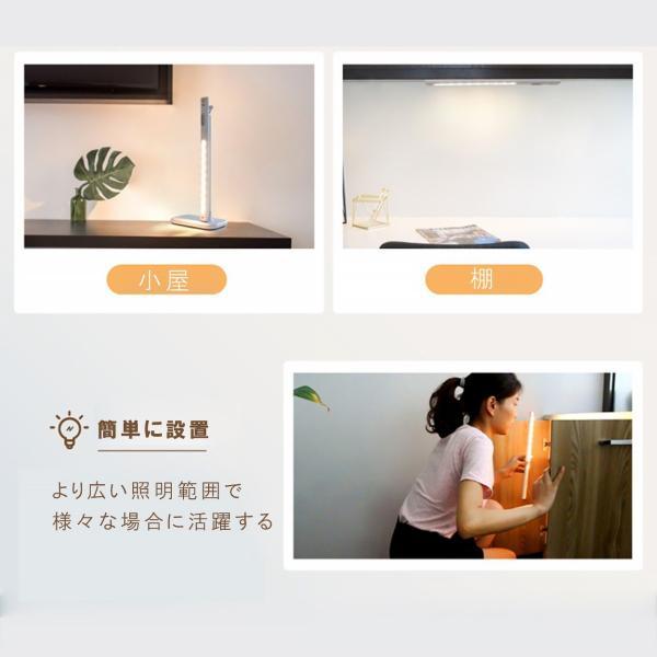 デスクライト LED タッチセンサー 360°回転可能 おしゃれ 目に優しい 学習机 勉強 防災グッズ 電気スタンド 卓上ライト 明るさ調整 折り畳み式 取り外し可能|ar-roman|16