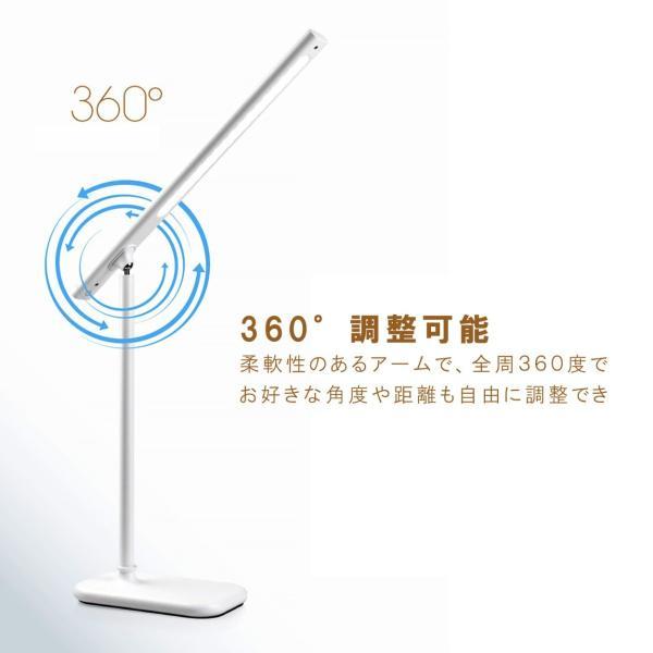 デスクライト LED タッチセンサー 360°回転可能 おしゃれ 目に優しい 学習机 勉強 防災グッズ 電気スタンド 卓上ライト 明るさ調整 折り畳み式 取り外し可能|ar-roman|17