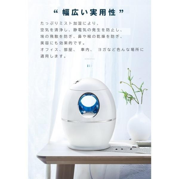 加湿器 空気清浄機 超音波式 除菌 上から給水 アロオイル対応 噴霧器 大容量 空気洗浄機 乾燥対策 卓上 静音 寝室 オフィス LEDライト搭載 ar-roman 12