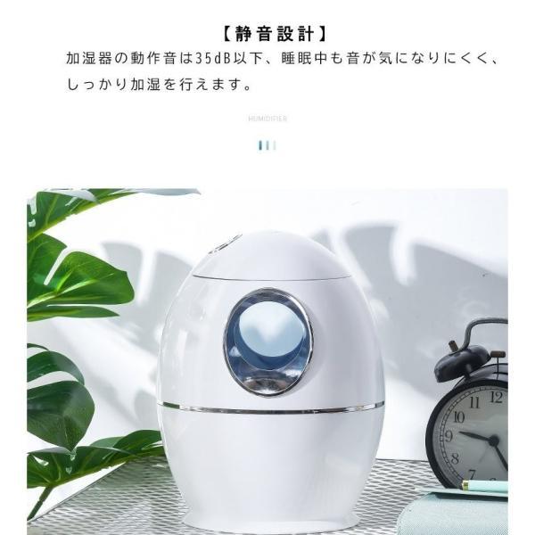 加湿器 空気清浄機 超音波式 除菌 上から給水 アロオイル対応 噴霧器 大容量 空気洗浄機 乾燥対策 卓上 静音 寝室 オフィス LEDライト搭載 ar-roman 13