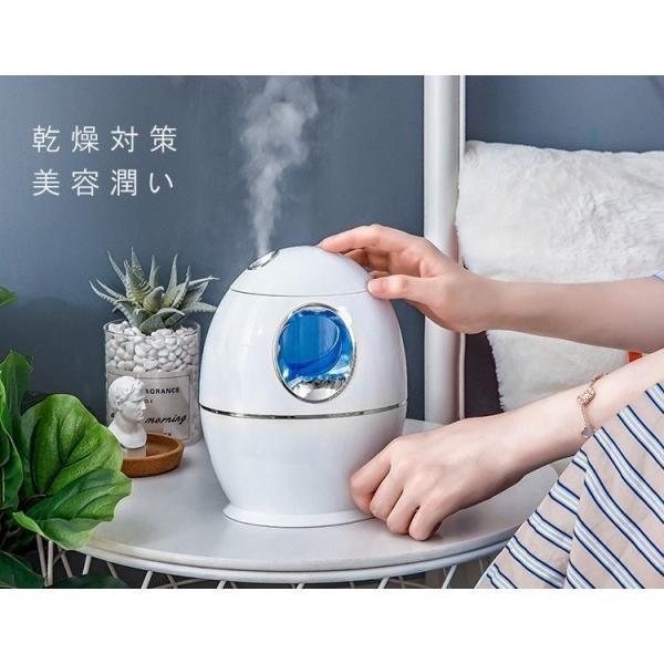 加湿器 空気清浄機 超音波式 除菌 上から給水 アロオイル対応 噴霧器 大容量 空気洗浄機 乾燥対策 卓上 静音 寝室 オフィス LEDライト搭載 ar-roman 14