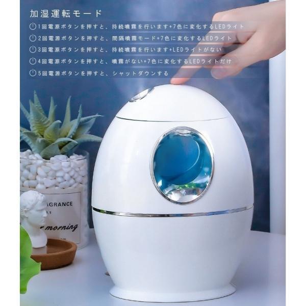 加湿器 空気清浄機 超音波式 除菌 上から給水 アロオイル対応 噴霧器 大容量 空気洗浄機 乾燥対策 卓上 静音 寝室 オフィス LEDライト搭載 ar-roman 17
