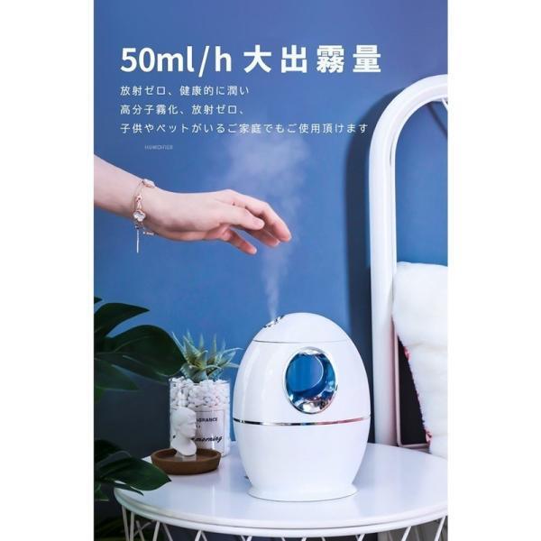 加湿器 空気清浄機 超音波式 除菌 上から給水 アロオイル対応 噴霧器 大容量 空気洗浄機 乾燥対策 卓上 静音 寝室 オフィス LEDライト搭載 ar-roman 04