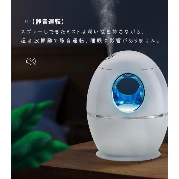 加湿器 空気清浄機 超音波式 除菌 上から給水 アロオイル対応 噴霧器 大容量 空気洗浄機 乾燥対策 卓上 静音 寝室 オフィス LEDライト搭載 ar-roman 05