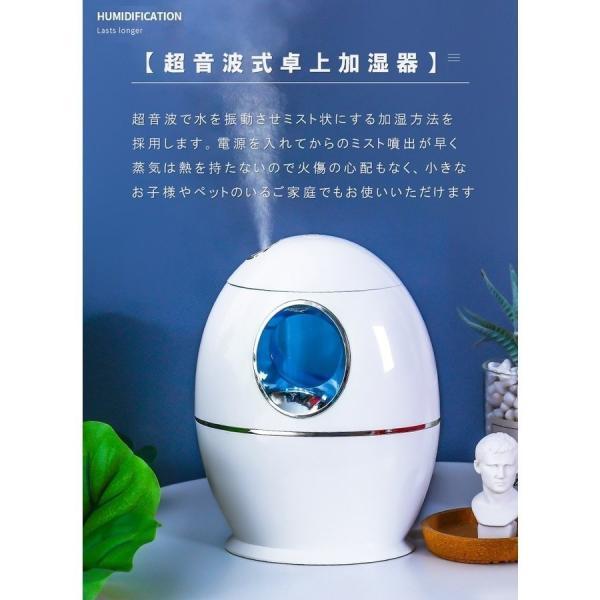 加湿器 空気清浄機 超音波式 除菌 上から給水 アロオイル対応 噴霧器 大容量 空気洗浄機 乾燥対策 卓上 静音 寝室 オフィス LEDライト搭載 ar-roman 06