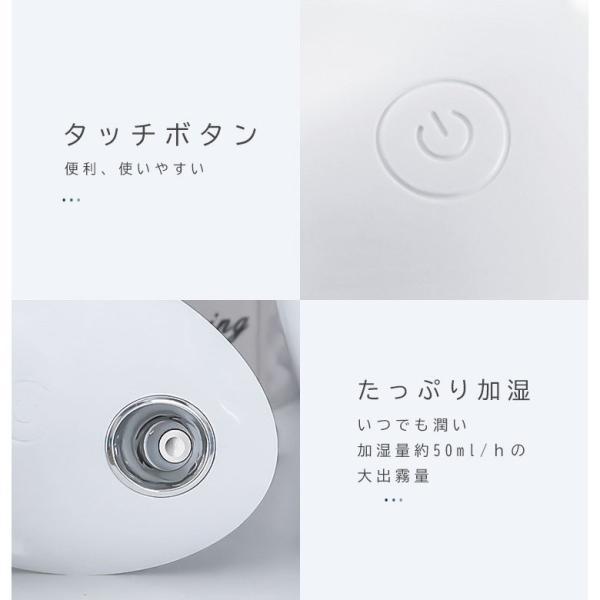 加湿器 空気清浄機 超音波式 除菌 上から給水 アロオイル対応 噴霧器 大容量 空気洗浄機 乾燥対策 卓上 静音 寝室 オフィス LEDライト搭載 ar-roman 09