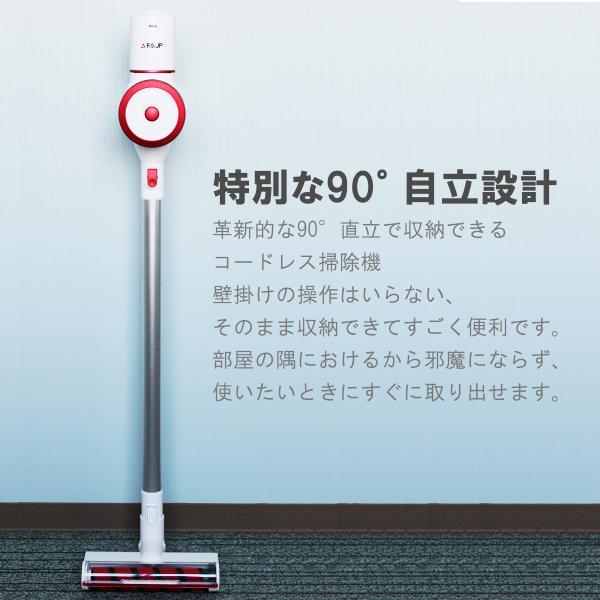 掃除機 コードレス スティック サイクロン クリーナー 充電式掃除機 吸引力 強い コンパクト 超軽量 ハンディ 布団 兼用 車用 安い ar-roman 02