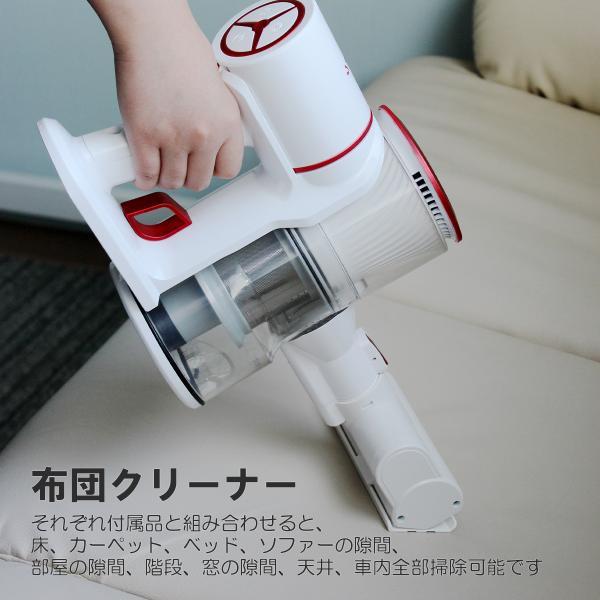 掃除機 コードレス スティック サイクロン クリーナー 充電式掃除機 吸引力 強い コンパクト 超軽量 ハンディ 布団 兼用 車用 安い ar-roman 12