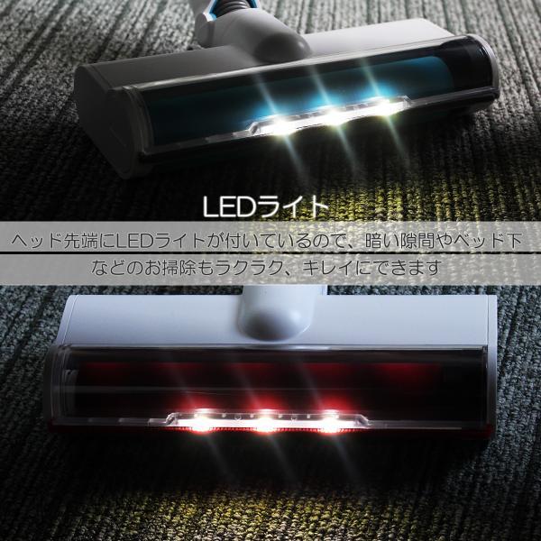 掃除機 コードレス スティック サイクロン クリーナー 充電式掃除機 吸引力 強い コンパクト 超軽量 ハンディ 布団 兼用 車用 安い ar-roman 04