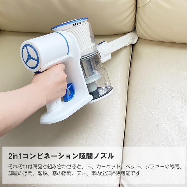 掃除機 コードレス スティック サイクロン クリーナー 充電式掃除機 吸引力 強い コンパクト 超軽量 ハンディ 布団 兼用 車用 安い ar-roman 10
