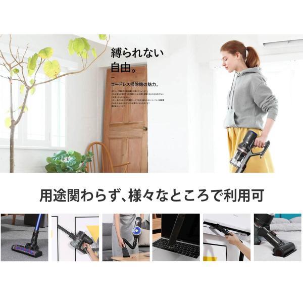 掃除機 コードレス スティック サイクロン クリーナー 充電式掃除機 吸引力 強い コンパクト 超軽量 ハンディ DIBEA掃除機 布団 兼用 車用 安い|ar-roman|11
