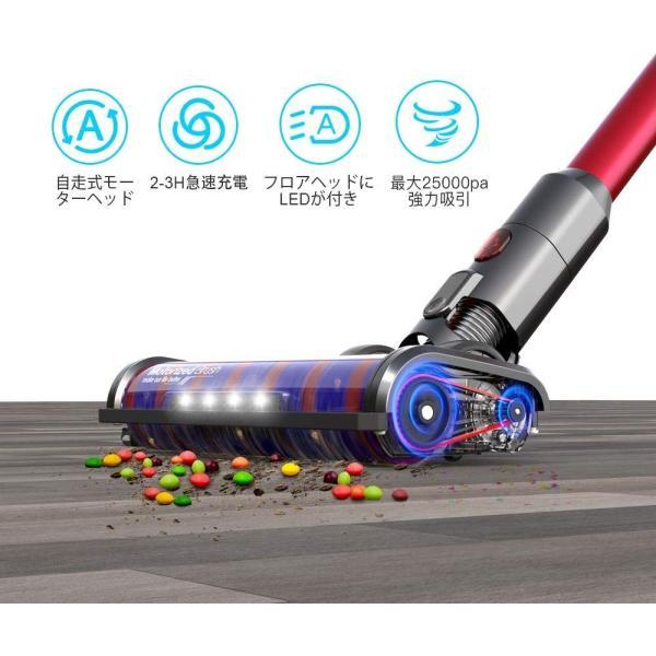 掃除機 コードレス スティック サイクロン クリーナー 充電式掃除機 吸引力 強い コンパクト 超軽量 ハンディ DIBEA掃除機 布団 兼用 車用 安い|ar-roman|13