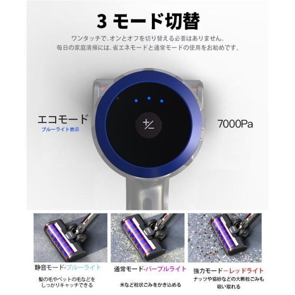 掃除機 コードレス スティック サイクロン クリーナー 充電式掃除機 吸引力 強い コンパクト 超軽量 ハンディ DIBEA掃除機 布団 兼用 車用 安い|ar-roman|14