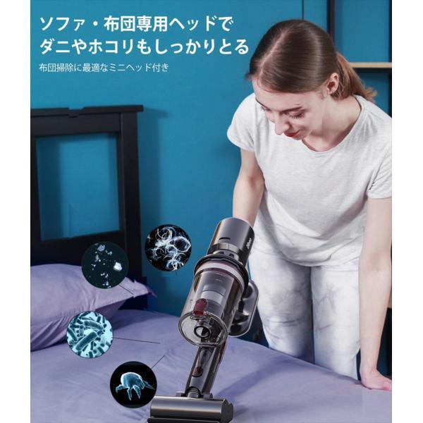 掃除機 コードレス スティック サイクロン クリーナー 充電式掃除機 吸引力 強い コンパクト 超軽量 ハンディ DIBEA掃除機 布団 兼用 車用 安い|ar-roman|15